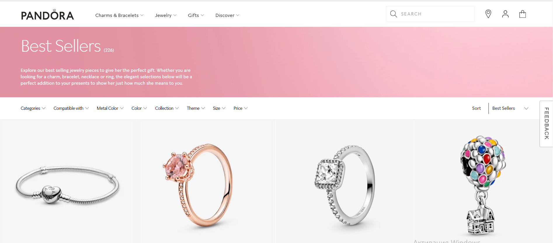 best sellers page example
